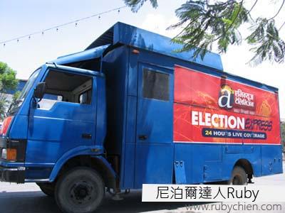 5月29日,皇宮前大道上的新聞轉播車。
