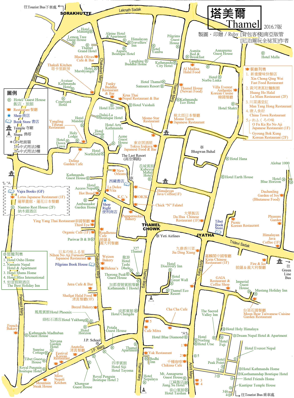 160708 Thamel Map