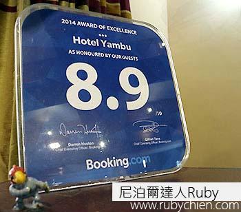 Hotel Yambu在各訂房網站都有不錯的評價。