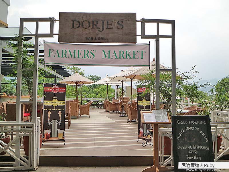 Dorje's Farmers' Market