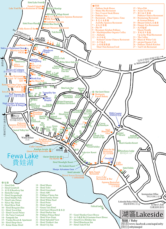 170728湖區地圖彩色版(繁)-s