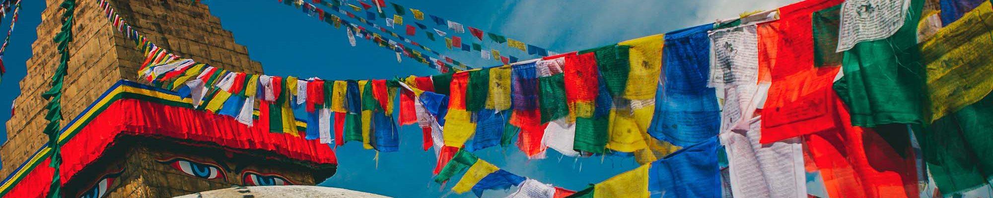 尼泊爾達人RUBY